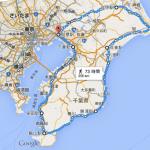 折りたたみ自転車DAHONで千葉県1周をする【その5荷造り編】