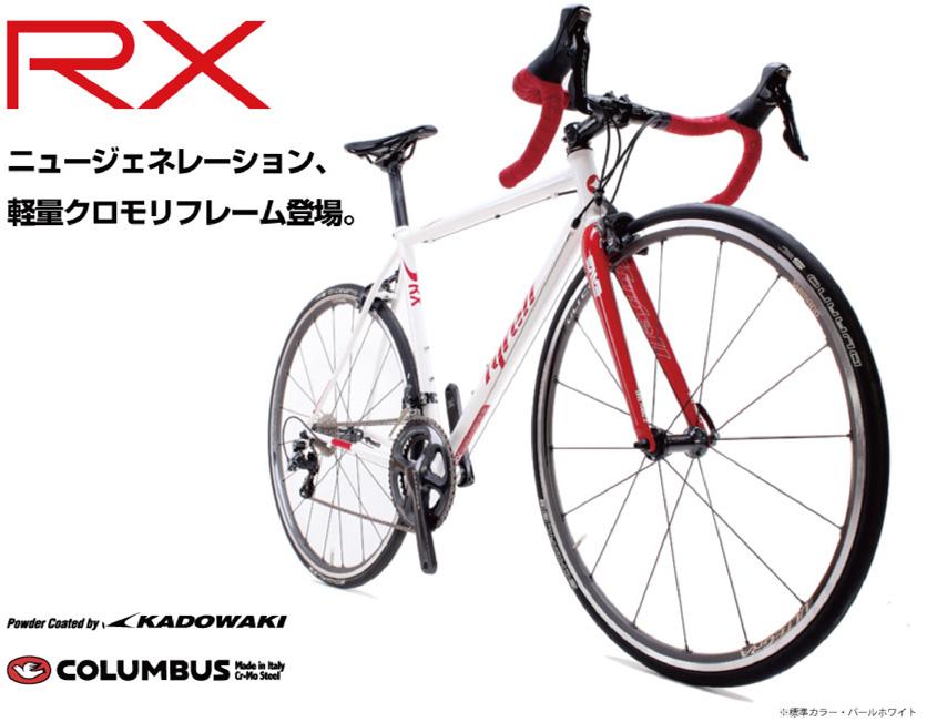 DAHONに乗る私がロードバイクTyrell RXが欲しいけど買わない3つの理由