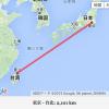 DAHON Curve D7で4500kmを走るとフレームはどうなるか