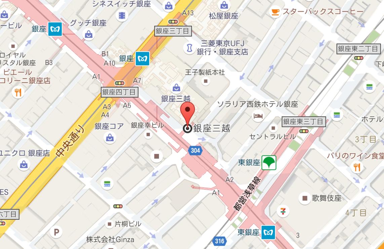 Ginza mitsukoshi map