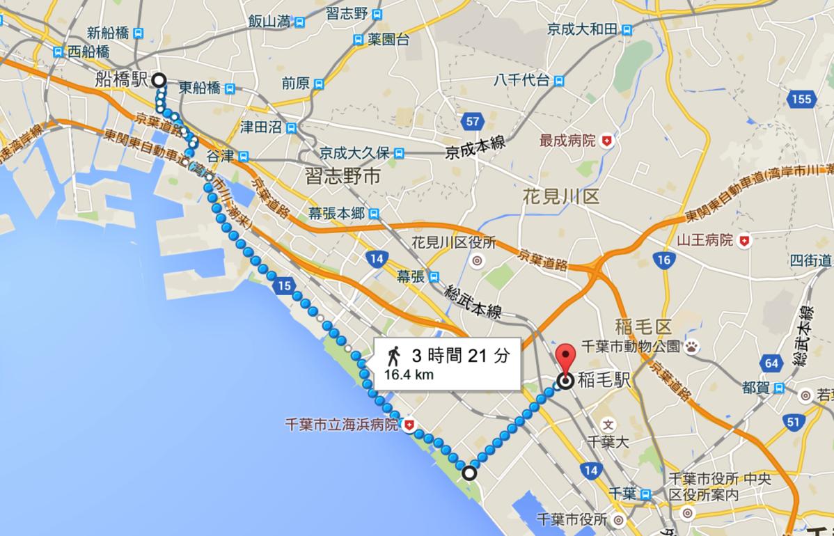 Inage to funabashi