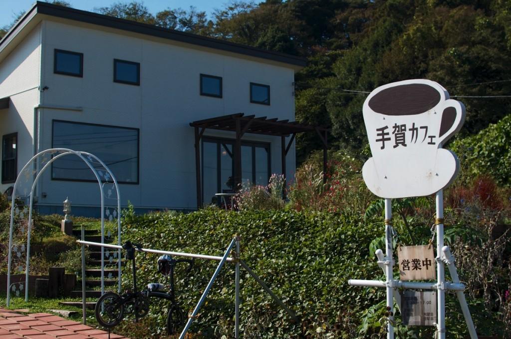 DAHON Curve D7で行く輪行サイクリング【手賀カフェ編】
