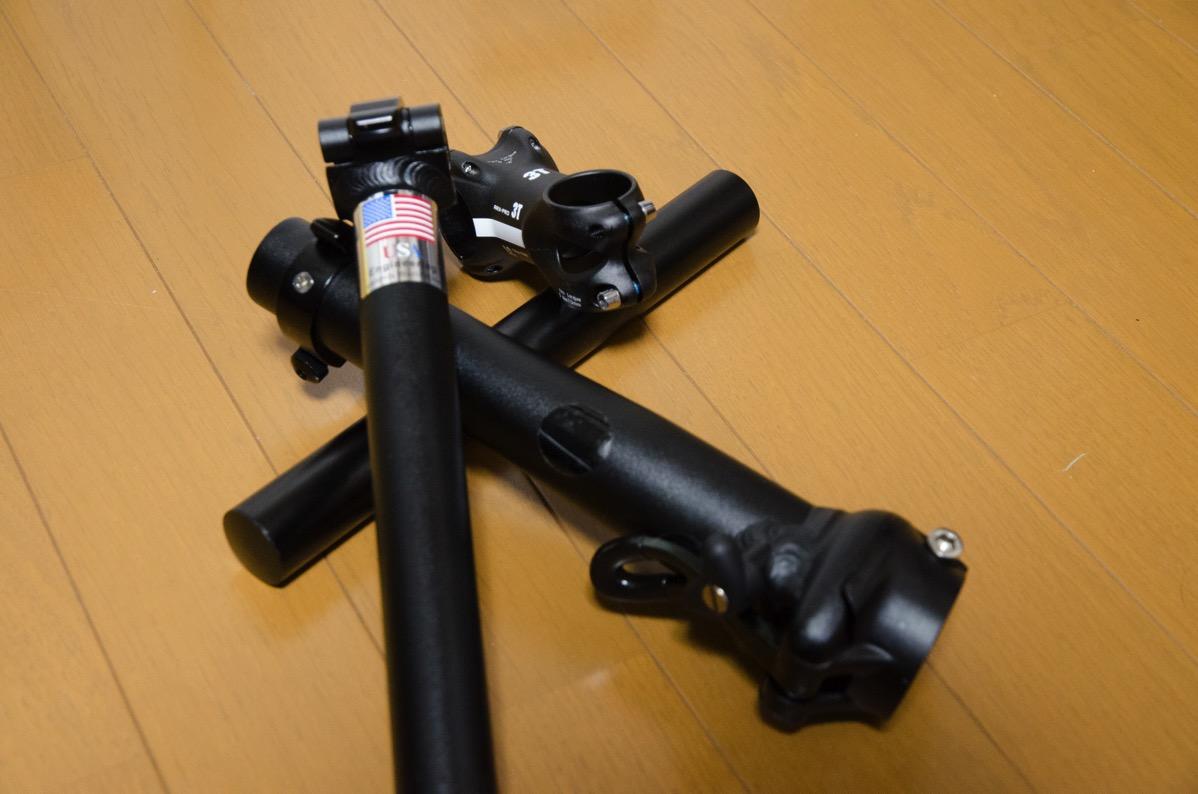 DSC 1650