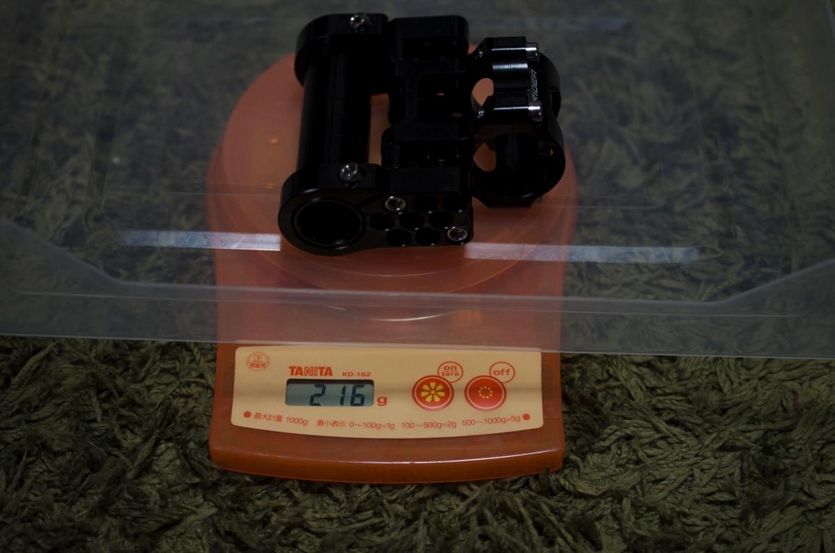 DSC 7406