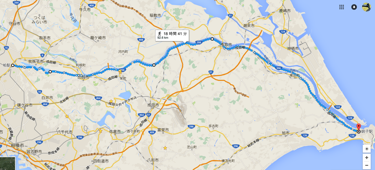 Kashiwa to choshi