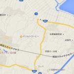 第1回16インチDAHON限定サイクリング会【マツムシコーヒー編】