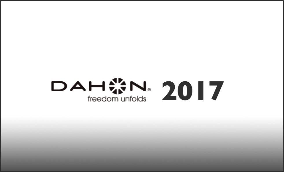 【速報】2017年モデルのDAHON Curve D7は価格と色が変更!