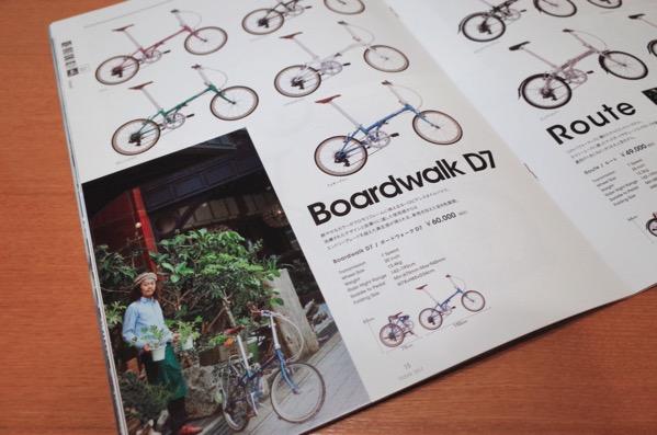 100,000円の予算で折りたたみ自転車を選ぶならDAHON Boardwalk D7を薦める5つの理由