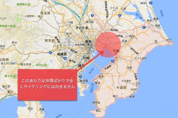 Chiba north west