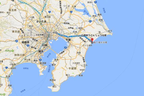 Chiba split into two