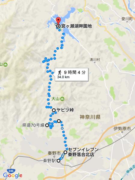 Route yabitsu