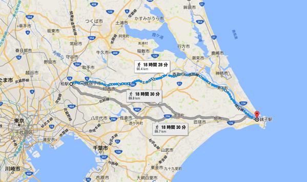 To choshi