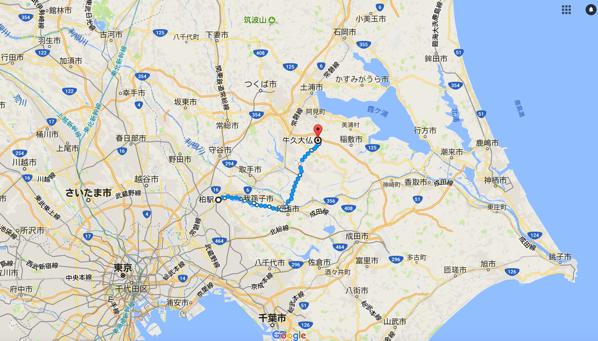 To ushiku daibutsu