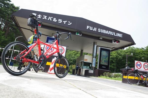 ヒルクライム初心者が折りたたみ自転車Tyrell FXで富士山に登った結果!