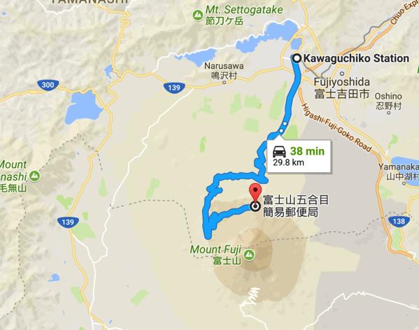 Kawaguchiko to fuji