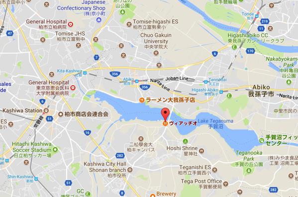 Michino eki shonan