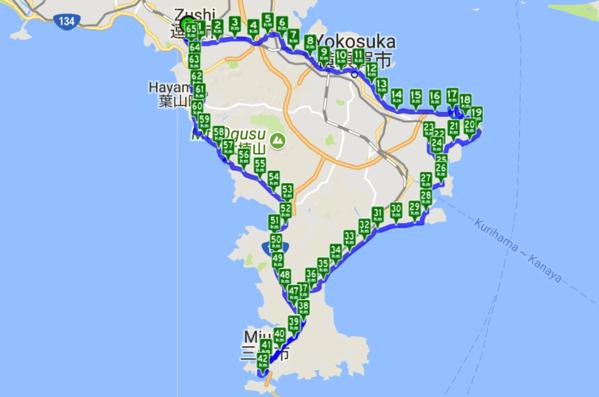Miura peninsula 60km