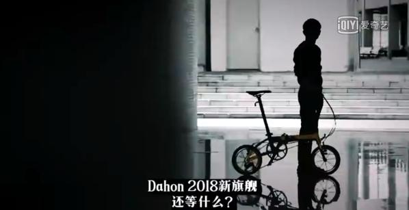 Dahon k3 07