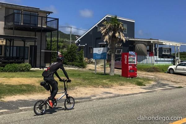 中年おじさんが気をつけるサイクリング術