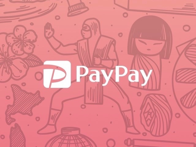 PayPay pic